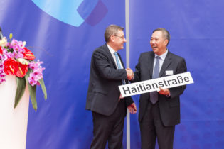 "Ebermannsdorf: ""Haitianstrasse"" is now officially registered"