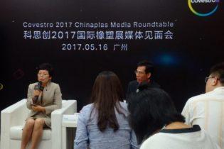 Covestro at Chinaplas 2017