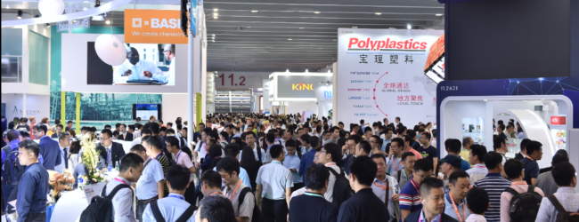 An excellent mood prevailed at CHINAPLAS 2017, with its record number of 155,258 professional visitors