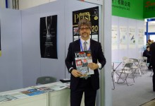 Tecnoplast at Chinaplas: highlights from our second day