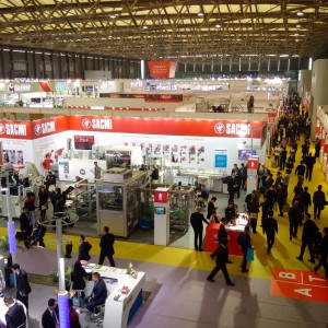 The Italian booth at Chinaplas 2016