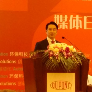 Michael J. Chen, DuPont, performance materials, Ehtilens Copolymers Asia Pacific Chinaplas