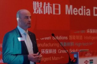 Dow Corning at Chinaplas 2017 advanced FR synergist to restore mechanical properties, reduce corrosivity in highly filled PA compounds