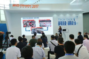 A wealth of exciting events at CHINAPLAS 2018