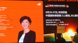 La Yuen Chiang, ceo of Chenhsong talks about the 60 years of success of chenhsong at Adsale CHINAPLAS 2018 media day in Shanghai