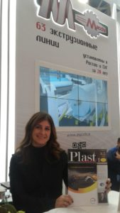 Elena Puricelli - Macchi interplastica 2019
