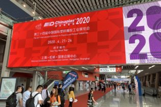 Chinaplas is further postponed: 13-16 April 2021 in Shenzhen