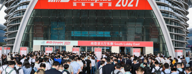 CHINAPLAS 2021 Concluded with a Huge Success!
